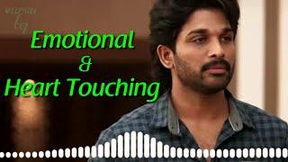 Ala Vaikuntapuram lo full emotional & Heartouching 💖❤💖 Background🎶 music (Bgm)