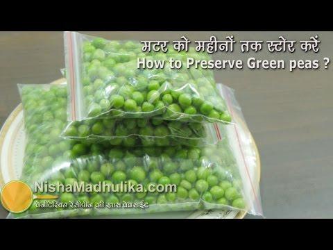 How to store Fresh Green Peas  | हरी मटर कैसे स्टोर करें । Homemade Frozen Peas