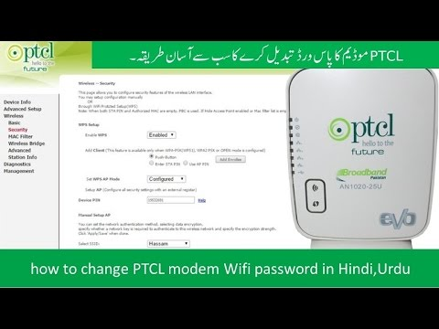 how to change PTCL wifi password from computer in hindi/urdu (Change password of PTCL device easily)