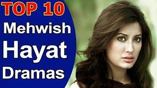 Top 10 Best Mehwish Hayat Dramas List