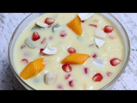 Ramadan Recipes 2018 शाही फ्रूट कस्टर्ड की ख़ास रेसिपी | Fruit Custard Recipe | How To Make Custard