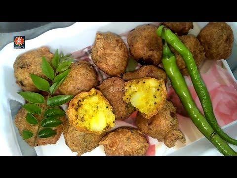 Potato Bonda - Aloo Bonda || Batata vada || Easy & Tasty Tea time snack By Sri Tv