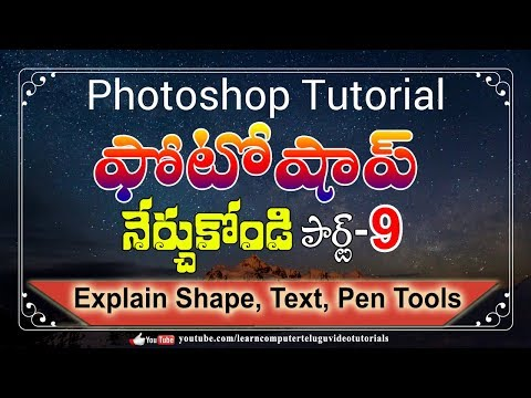 Learn Photoshop #9 || Photoshop Text, Pen, Shape Tools | Adobe Photoshop Tutorials In Telugu