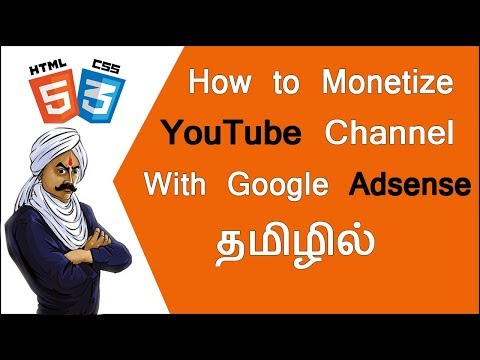 How to Monetize Youtube Channel with Google Adsense 2018  [Tamil]
