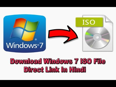 How To Download Windows 7 ISO File - Windows 7 डाउनलोड कैसे करे  [Direct Link]
