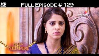 Ek Shringaar Swabhimaan - 15th June 2017 - एक श्रृंगार स्वाभिमान - Full Episode (HD)