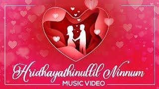 HRIDHAYATHINULLIL NINNUM | Malayalam Musical Album | Bibin Benny | BKB Productions