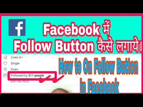 How to on Follow  Button in Facebook || Faceboo me follow button On Kre |By Technical Gear