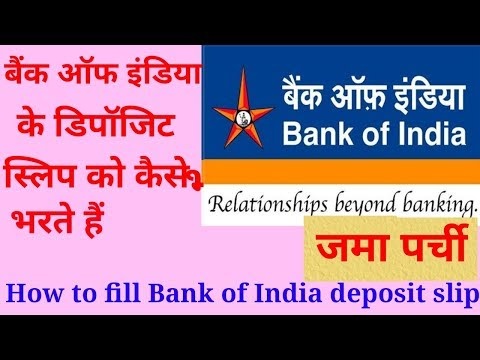 How to fill Bank of India Deposit slip :: fully explained