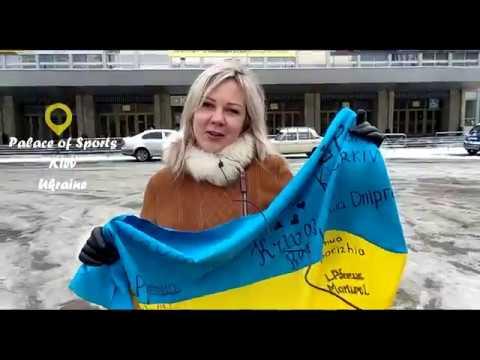 flag Ukraine 2017