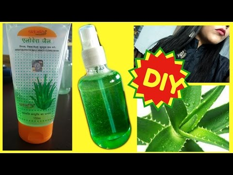 DIY heat protectant for hair & leave in conditioner (aloe vera gel)