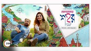 Arshinagar | Bhalobashar Shohor | Episode 2 Promo | A ZEE5 Original | Premieres 20th Sept On ZEE5