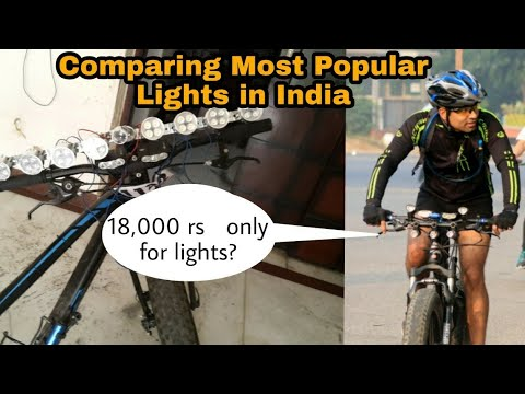 How to Buy Bicycle light || Cheap nd Expensive Lights? || Bicycle Mtb Lights || sigma