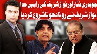 On The Front with Kamran Shahid - 11 June 2018 | Dunya News