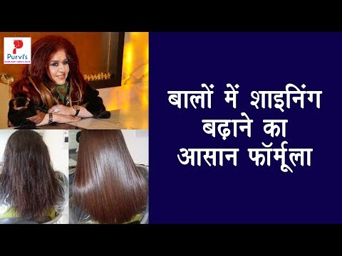HOW TO GET SHINY HAIR,SILKY HAIR, SOFTHAIR,SMOOTH HAIR NATURALLY HOMEMADE HAIR MASK FOR DRY DAMAGED