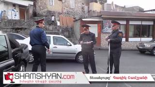 Շղթայական ավտովթար Երևանում. Պռոշյան փողոցում բախվել են Mercedes-ը, Byd-ը և Ford-ը