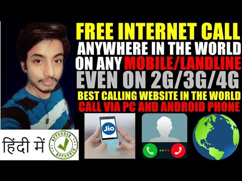 How to make Free calls from internet to any mobile/landline even on 2G/3G/4G [Hindi]