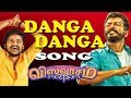 Danga Danga Song By Senthil Ganesh Rajalakshmi Viswasam Ajith Kumar mp3