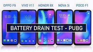 Oppo F9 / Vivo V11 / Honor 8X / Nova 3i / Poco F1 Battery DRAIN Test PUBG | Zeibiz