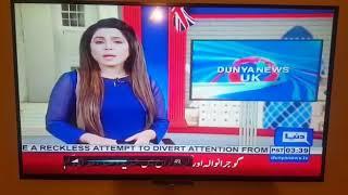Meet the Press - Capital Smart City Islamabad Overseas Block
