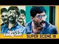 Kadikara Manithargal Movie Scene 18 Kishore Latha Rao Sam C S