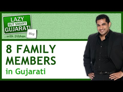 Learn Gujarati Language:  8 Family Members in Gujarati (+ free Gujarati phrasebook)