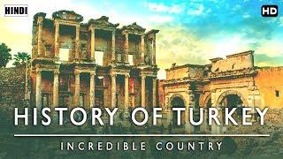 टरकी राष्ट्र का असली रहस्य | History Of Turkey