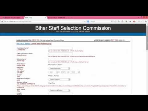 Bssc apply online - Bihar SSC Recruitment 2014 - bssc.bih.nic.in