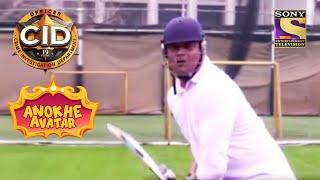 क्या Cricket की Ball से जा सकती है Daya की जान ? | Full Episode | CID | Anokhe Avatar