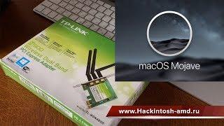 Hackintosh macOS Mojave TL-WN823N Install - PakVim net HD