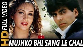 Mujhko Bhi Sang Le Chal | Sadhna Sargam | Zakhmi Dil 1994 Songs | Akshay Kumar