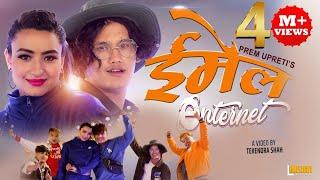 Email Internet | The Cartoonz Crew | Ramesh Kadel |  Melina Rai |  Official Music Video