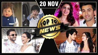 Alia On Marrying Ranbir, DeepVeer At Mumbai Airport, Ishaan Janhvi Dating & More   Top 10 News