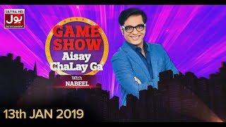 Game Show Aisay Chalay Ga | Nabeel | 13 January 2019 | BOL Entertainment