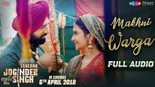 Makhni Warga (Full Audio) - Gippy Grewal, Raman Romana | Subedar Joginder Singh | New Love Song 2018