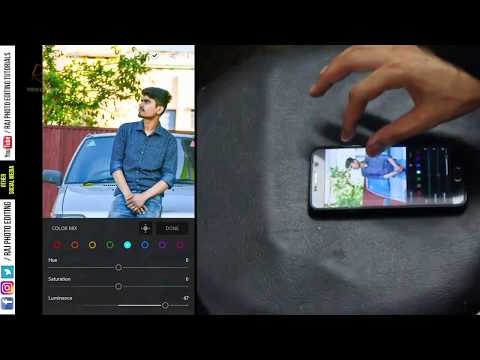 Lightroom App 2018 New Update | 5 Best Tools | Raj Photo Editing