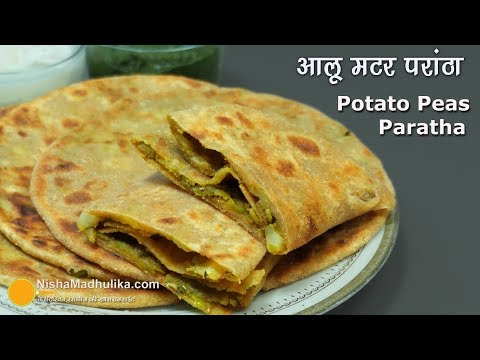 Aloo Matar Paratha | हरी मटर आलू का परांठा । Aloo Matar Stuffed Paratha Recipe