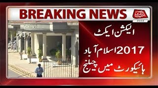 Election Act 2017 Challenged in IHC