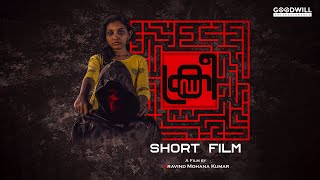 Kreeda (ക്രീഡ) - 'The Game' - Malayalam Mystery Short Film | Aravind Mohanakumar