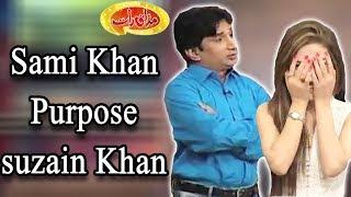Sami Khan Purpose Suzain Khan - Mazaaq Raat - مذاق رات - Dunya News