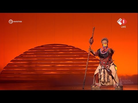 The Lion King - Circle of Life | Musical Awards Gala 2018