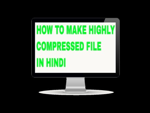HOW TO MAKE HIGHLY COMPRESSED FILE IN HINDI