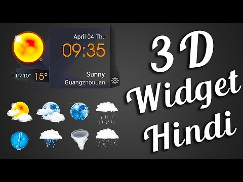 3D Clock Widget    Weather Apps For Android Home Screen - Tube Leader