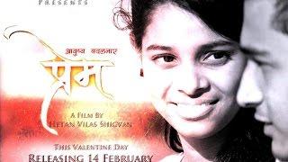 Aausha Badalnar Prem A Film By Hetan Shigvan