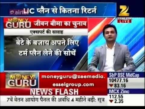 Life Insurance Tips | Zee Business- Money Guru  26th August 2015 | PolicyX.com