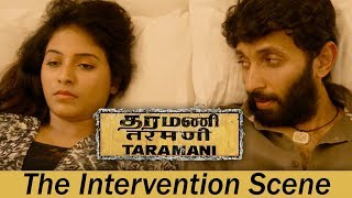 Taramani - The Intervention Scene | Andrea Jeremiah, Vasanth Ravi | Yuvan Shankar Raja | Ram