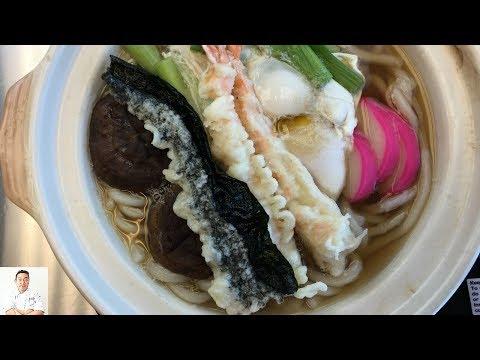 Nabeyaki Udon | Easy To Make Udon Dish