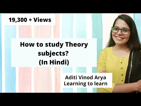 How to study Theory subjects? (In Hindi)