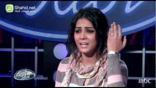 Arab Idol - تجارب الاداء - أبتسام تسكت