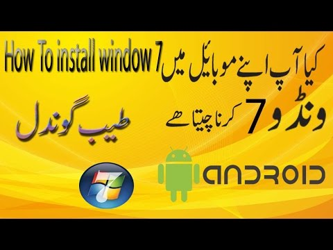 how to install android phone display in window 7 (2017 Without Root)